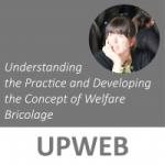 UPWEB Phillimore Tile